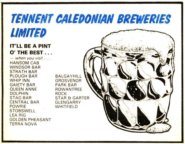 Реклама 1979 г.