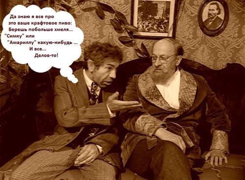 sharikov_i_preobrajenskiy